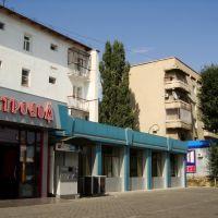МетроноМ, Тараз