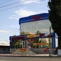 08/08/2010, Тараз