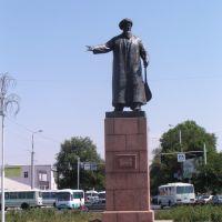 Dzambul, Тараз