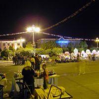 Вечерняя площадь, Тараз