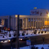 Театр. 6.01.2008, Тараз