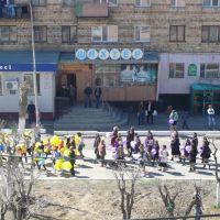 1 МАЯ 2014, Абай