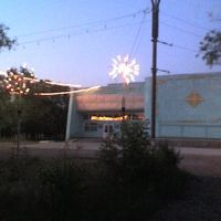 Кинотеатр, Актау