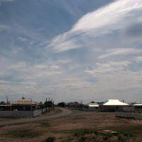 Атасу. Вид с трассы А17 / Atasu (A17 Road View), Егиндыбулак