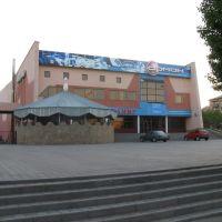 боулинг Арман, Караганда