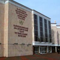 Театр музыкальной комедии, Караганда