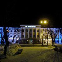 Kazakhtelecom in night light / Казахтелеком в ночном освещении, Караганда