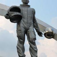 Gagarin, Караганда