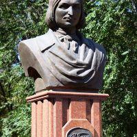 Николай Гоголь, Караганда
