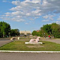 Central Park in Karaganda / Центральный парк города Караганды, Караганда