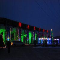 Stadium Miner/Шахтер, Караганда