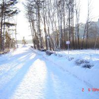 KARKARALINSKI - HTL. SHAHTOR -NEW YEAR.3, Каркаралинск