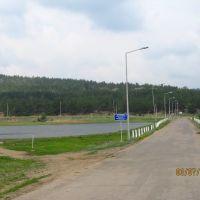 Dam, Каркаралинск