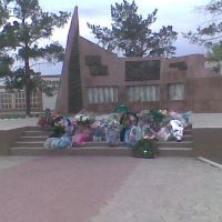 Парк монумент, Киевка