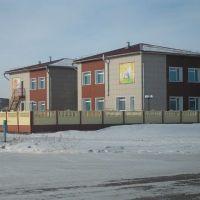 Садик, Киевка