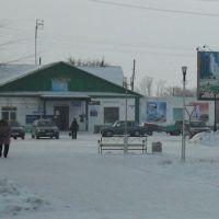 Азия центр, Киевка