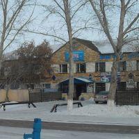 Гостиница Нура, Киевка