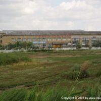 Школа, Осакаровка