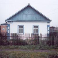 Содовая 19 - Дом семьи Беккер, Осакаровка
