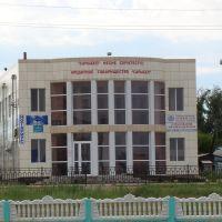 Сарыбел, Осакаровка