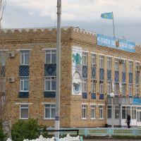 Акимат, Осакаровка