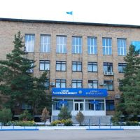 Городская администрация, Сарань