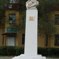 Памятник Джамбулу, Сарань