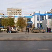 ТД Евразия, Темиртау