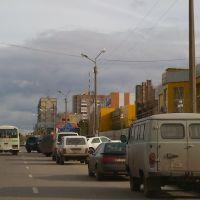 пр.Мира, Темиртау