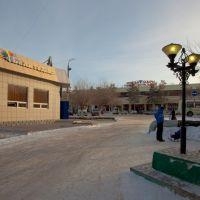 Центральный рынок, Темиртау