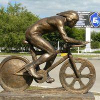 Велосипедист, Темиртау