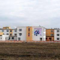 Детский сад Ак тiлек, Темиртау