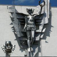Богиня победы, Темиртау