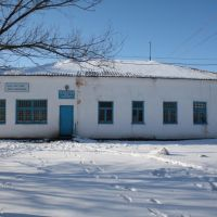 Средняя Школа №5 г.Каражал, Токаревка