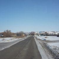 Қаражал, Токаревка