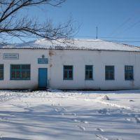 Средняя Школа №5 г.Каражал, Ульяновский