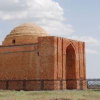Мавзолей Алаша-Хана, Аралсульфат