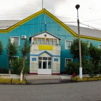 Office of Emergency Management of Zhezkazgan / Управление по чрезвычайным ситуациям города Жезказгана, Аралсульфат