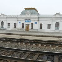 Арал ЖД Вокзал, Аральск
