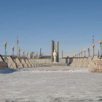 Памятник, Аральск