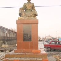 """""""Жетес би"""" памятник возле базара, Аральск"""