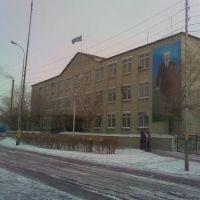 Акимат, Аральск