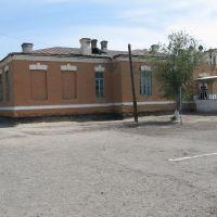 Школа в Джусалах, Джусалы