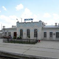 Dzhusaly,Жосалы,станция., Джусалы