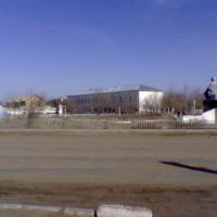 Районный Акимат, Джусалы