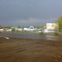 после дождя, Джусалы