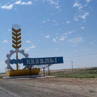 На въезде в город, Казалинск