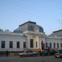 Вокзал станции Казалы, Казалинск