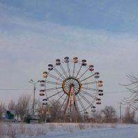 чёртово колесо, Новоказалинск