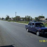 главная дорога, Чиили